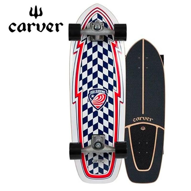 Carver USA Booster (C7)