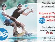Promo wake 2015 corner shop wakeboard chausses planche
